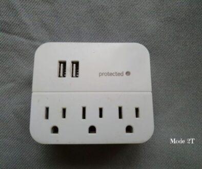 Protector de voltaje Blog